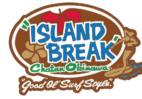 오키나와 서핑 | 아일랜드 브레이크